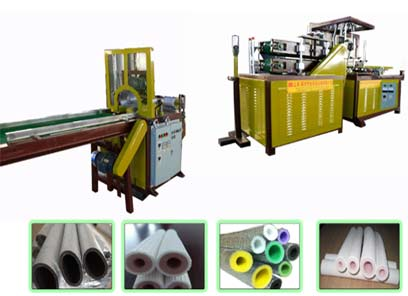 XPE Pipe tube rolling machine,Air conditioner insulation pipe making machine